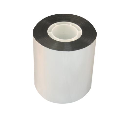 Metalliseeritud teip 75mmx50m PP GB700 70000583