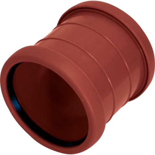 PVC NAL liugmuhv 200 Pipelife